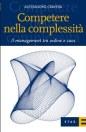 Cover libro competere nellacomplessità